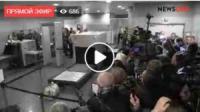 Затриманого Саакашвілі депортують до Європи