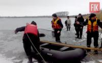 На Кіровоградщині двоє рибалок провалились на кризі