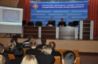 У Кропивницькому для диспетчерів пожежно-рятувальних підрозділів області було проведене семінарське заняття