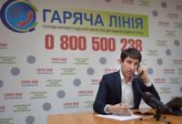 Охорона здоров' я та ЖКГ - серед популярних питань,  з якими жителі Кіровоградщини звертаються на «гарячу лінію голови облдержадміністрації»