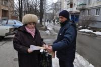 Кропивницький: в житловому секторі мікрорайону Бєляєва відбувя рейд