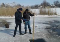 На Кіровоградщині рибалок закликають закрити сезон підлідної риболовлі