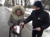 У Новомиргородському районі провели профілактичні бесіди