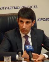 Сергій Кузьменко звернувся до підприємства «Кіровоградгаз»