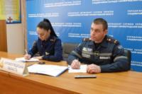 Кропивницький: представники Управління ДСНС в області взяли участь у нараді ДСНС України