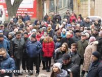 У Кропивницькому біля приміщення «Кіровоградгаз» продовжуються акції протесту