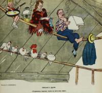 У Кропивницькому відкрили експозицію «Майстер дитячих ілюстрацій»