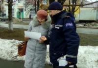 На Кіровоградщині серед мешканців смт Новоархангельська провели роз'яснювальну роботу