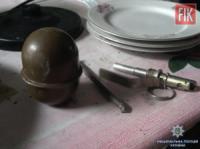 На Кіровоградщині безробітний чоловік зберігав ручну гранату та запал до неї