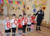 У Кропивницькому вихованці дитячого садка грались та навчались разом із рятувальниками