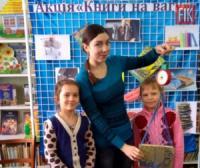 Кропивницький: у бібліотеці відбулася акція «Книги на вагу»