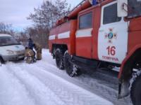 На Кіровоградщині рятувальники продовжують надавати допомогу по вилученню транспортних засобів