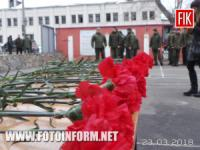 У Кропивницькому відзначили четверту річницю Національної гвардії України