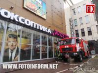Кропивницький: пожежа у торговому центрі