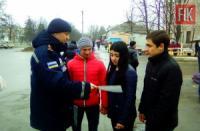 У Новоархангельському районі радять громадянам не послабляти контроль за пожежною безпекою