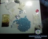 На Кіровоградщині поліцейські вилучили психотропи
