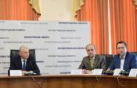 В облдержадміністрації обговорили питання забезпечення населення області питною водою