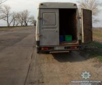 У Кіровоградській області викрили чоловіка,  в автомобілі якого виявлено велику кількість риби