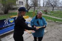 У Кропивницькому в мікрорайоні «Черемушки» відбувся рейд