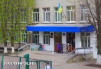 У Кропивницькому готують школу,  яку відвідає дружина Президента України