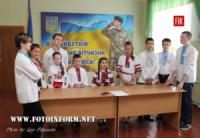 Кропивницький: візит Марини Порошенко до НВО-16 у фотографіях