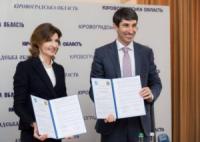 Кіровоградська область долучилася до проекту із розвитку інклюзивної освіти