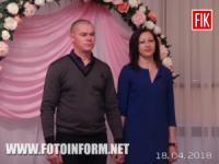 У Кропивницькому вже чотири сотні пар взяли шлюб за добу