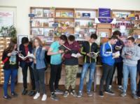 У Кропивницькому організували мобільну книжкову виставку