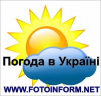 Погода в Украине на четверг,  19 апреля