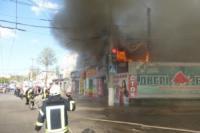 У Кропивницькому вогнеборці приборкали пожежу на «Босфорі»