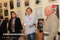 У Кропивницькому відкрили виставку 50 фотографів