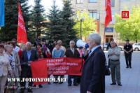 У Кропивницькому біля міськради відбувся мітинг