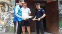 Мешканців Кіровоградщини закликають до обережності