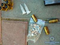 На Кіровоградщині правоохоронці вилучили з незаконного обігу понад 130 доз наркотиків та 5 одиниць зброї