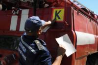 Рятувальники Кіровоградщини вирушили для надання допомоги по гасінню пожежі на Херсонщині