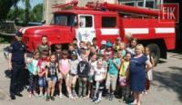 На Кіровоградщині школярі відвідали пожежно-рятувальну частину