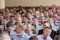 На Кіровоградщині новий начальник обласної поліції
