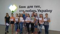 Кропивницькі школярі проводять канікули разом з ЮніорБанком