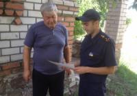На Кіровоградщині мешканці почули корисні поради від рятувальників