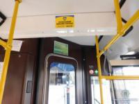 У Кропивницькому виникла бійка двох пасажирів тролейбуса