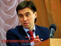Як у Кропивницькому відзначатимуть Міжнародний олімпійський день