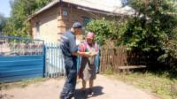 Олександрія: рейд у житловому секторі
