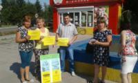 Під час вуличної акції на Кіровоградщині закликали до офіційних трудових відносин