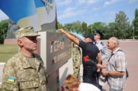 У Кропивницькому рятувальники вшанували пам' ять жертв Другої світової війни