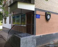 На Кіровоградщині розпочала роботу друга поліцейська станція