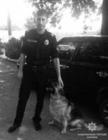 На Кіровоградщині службова вівчарка привела поліцейських до будинку злодія