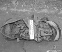 На Кіровоградщині чоловік демонтував з залізничну колію