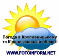 Погода в Кропивницком и Кировоградской области на среду,  18 июля