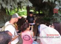 У Кропивницькому біля відділу поліції відбулися збори