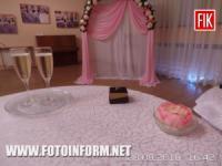 На Кіровоградщині 80 пар подали заяву на реєстрацію шлюбу